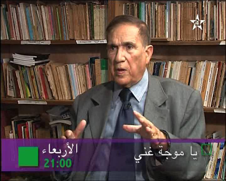 احدث تردد قناة الرابعه المغربيه Arrabiaa الفضائيه