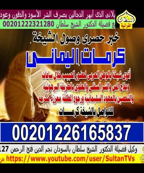 احدث تردد قناة السلطان للقران الكريم Alsultan الفضائيه