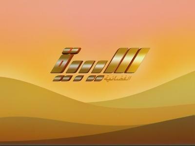 احدث تردد قناة الليبيه Allibya الفضائيه