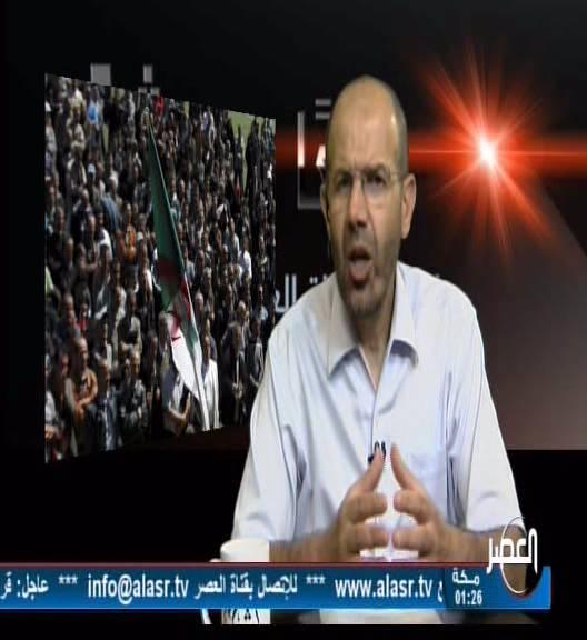احدث تردد قناة العصر Alasr TV الفضائيه