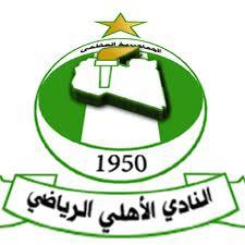 احدث تردد قناة الاهلى الليبى Alahli Libya TV الفضائيه
