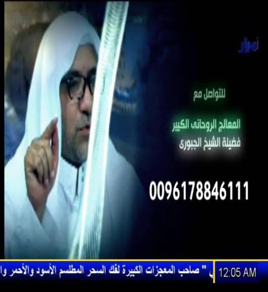 احدث تردد قناة الابرار تى فى Alabrar TV الفضائيه