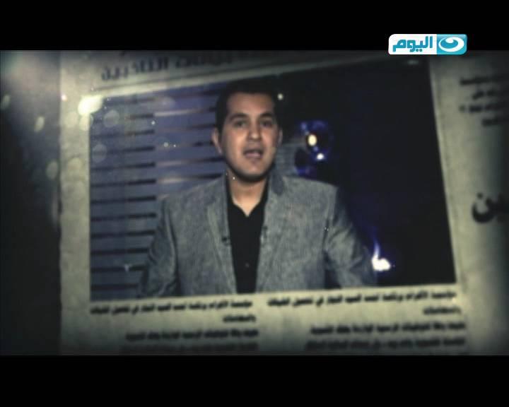 ���� ���� ���� ������ ����� Al-Nahar Al Youm ��������
