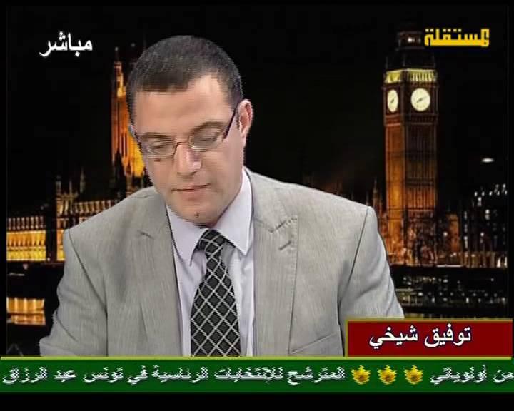 تردد قناة المستقلة التونسية AL MUSTAKILA على النايل سات