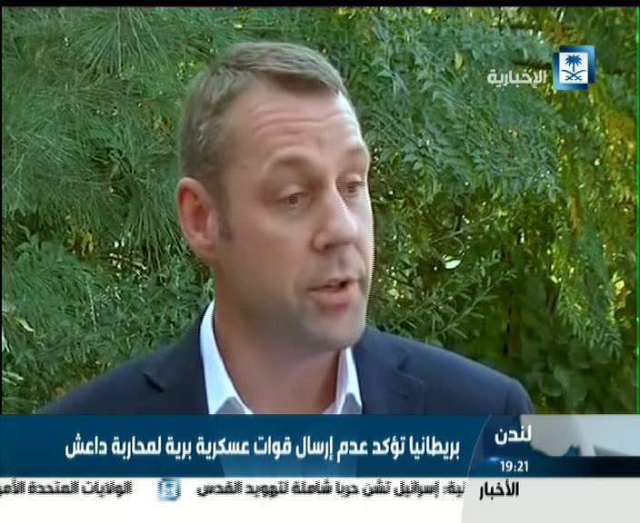 احدث تردد قناة الاخباريه Al EKhbaria الفضائيه