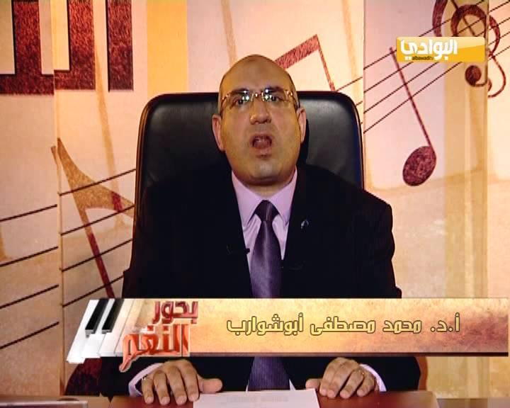 احدث تردد قناة البوادى Al Bawadi الفضائيه