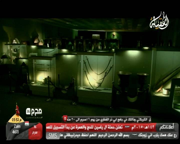 احدث تردد قناة العقيلة Al aqila TV الفضائيه