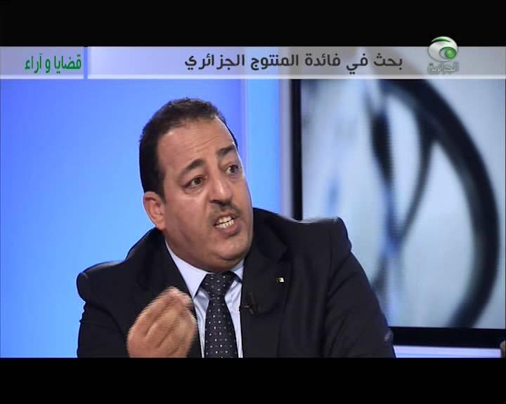 احدث تردد قناة الجزائريه EL DJAZAIRIA الفضائيه