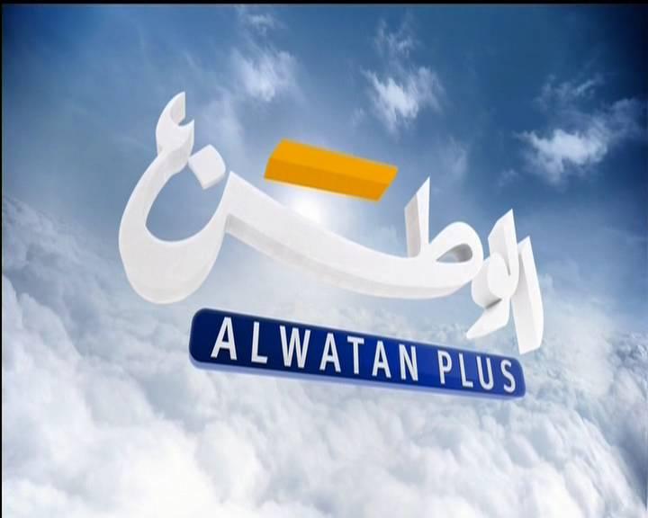 احدث تردد قناة الوطن بلس Al Watan Plus الكويتيه