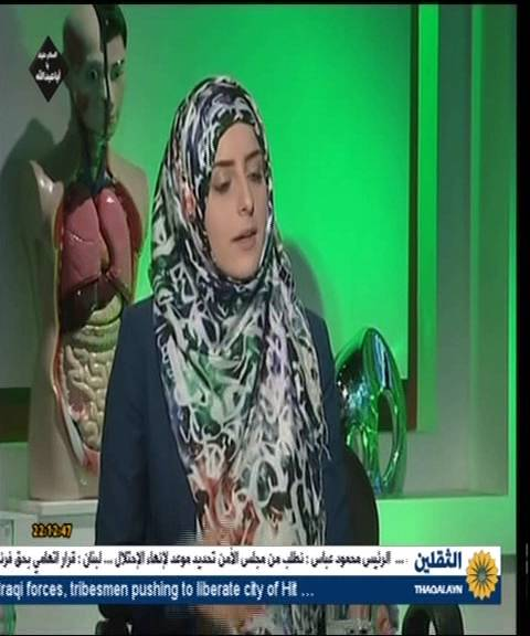 احدث تردد قناة الثاقلين AL THAQALAYN TV الفضائيه