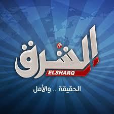 احدث تردد قناة الشرق Elsharq الفضائيه