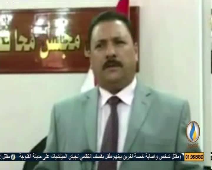 احدث تردد قناة الرافدين AL RAFIDAIN TV الفضائيه