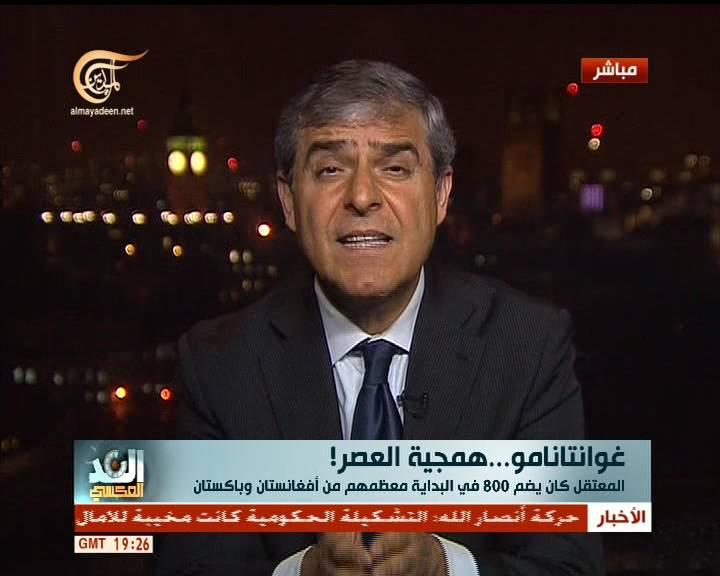 احدث تردد قناة الميادين AL MAYADEEN TV الفضائيه