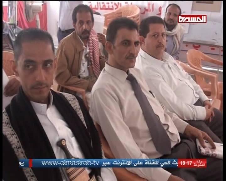احدث تردد قناة المسيرة Al Masirah TV الفضائيه