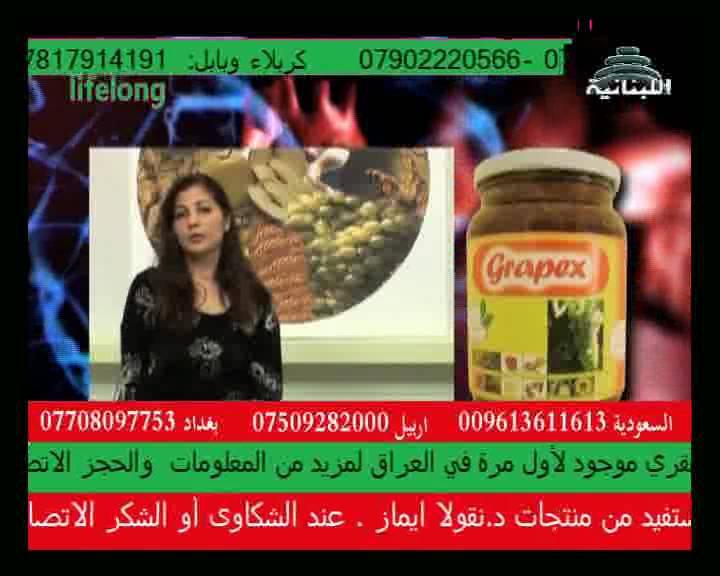 احدث تردد قناة اللبنانية AL LUBNANIA الفضائيه
