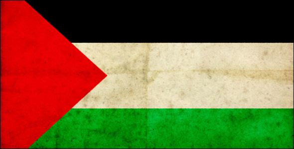 عناوين الصحف الفلسطينية اليوم 23 نوفمبر 2014 أخبار فلسطين العاجلة