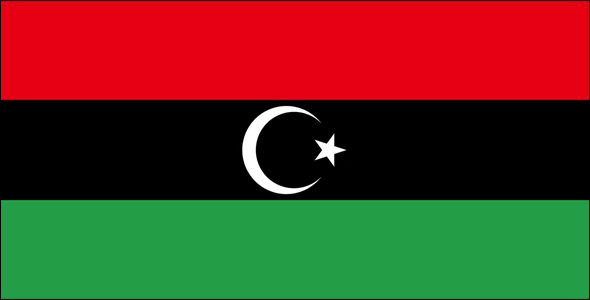 أخبار طرابلس 23/11/2014 , اخبار بنغازي 23/11/2014 , اخبار ليبيا اليوم 23 نوفمبر