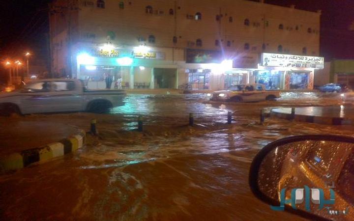 صور أمطار وسيول الرياض اليوم الاحد 1-2-1436 , تعليق الدراسة في الرياض بسب سقوط الامطار