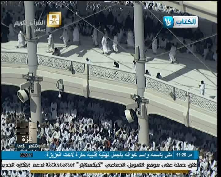 احدث تردد قناة الكتاب AL KITAB TV الفضائيه