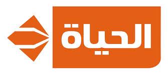 احدث تردد قناة الحياه سينما Al Hayat Cinema الفضائيه