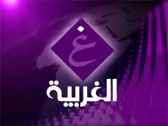 احدث تردد قناة الغربيه العراقيه AL GHARBIYA الفضائيه