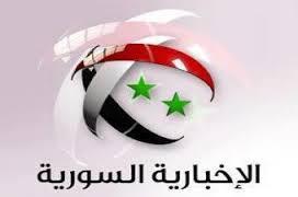 احدث تردد قناة الاخباريه السوريه AL EKHBARIA AL SORIYAH الفضائيه