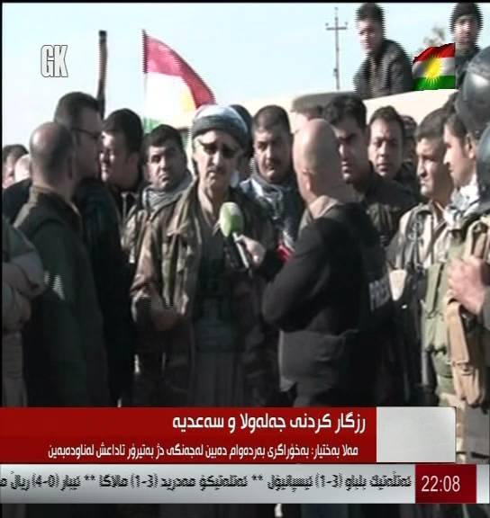 احدث تردد قناة جالى كوردستان Gali Kurdistan الفضائيه
