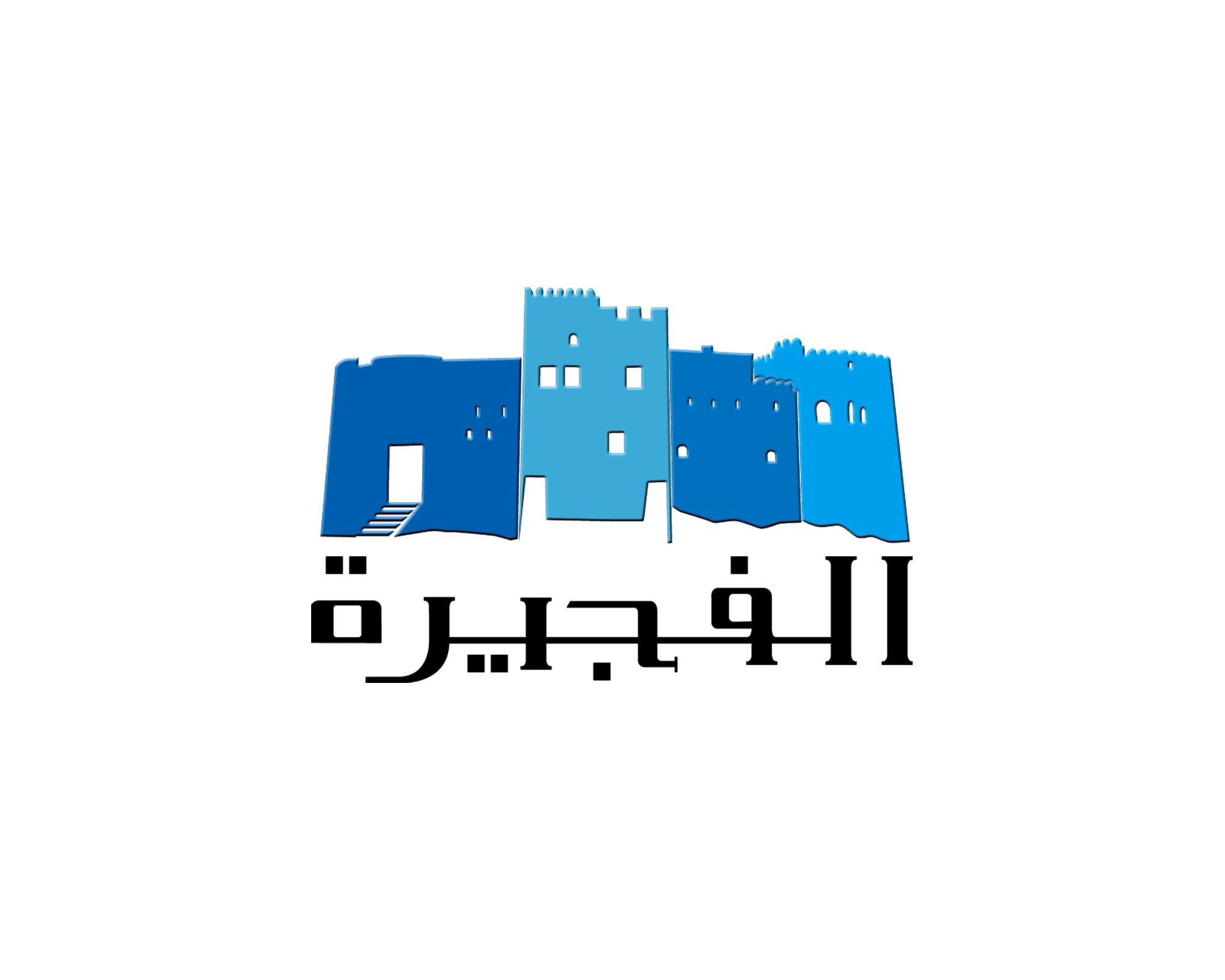 ���� ���� ���� ������� ������� Fujairah TV ��������