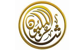 احدث تردد قناة شاعر المليون AD Poet الاماراتيه الفضائيه
