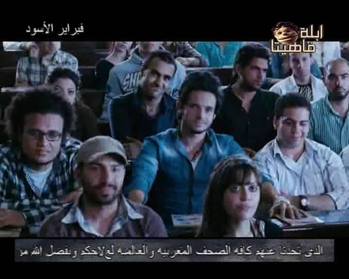 ���� ���� ���� ���� ������ Abla Faheeta TV ��������