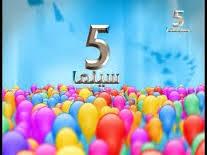 احدث تردد قناة 5 سينما تى فى 5 Cinema TV الفضائيه