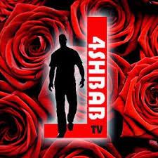 ���� ���� ���� ��� ���� ������� 4SHABAB TV2 ��������