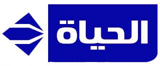 احدث تردد قناة الحياه مسلسلات Al Hayat Musalsalat الفضائيه