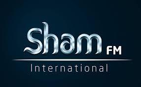 احدث تردد قناة واذاعة شام إف إم Sham fm الفضائيه