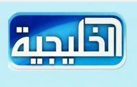 ���� ���� ���� �������� AL Khaliijah �������� ������ ��� nilesat