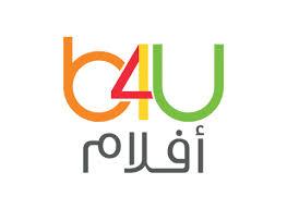 احدث تردد قناة بى فور يو افلام B4U Aflam الفضائيه النايل سات nilesat