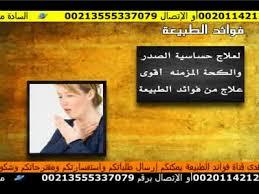 احدث تردد قناة فوائد الطبيعه Fawayed Altaby3a الفضائيه