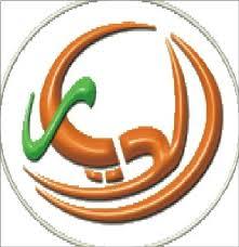 ���� ���� ���� ������ Al Diyar ��������