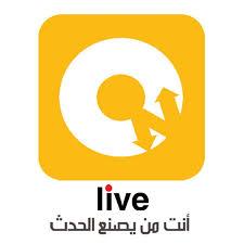 احدث تردد قناة اون تى فى لايف on tv live قنوات الاعلام المصريه