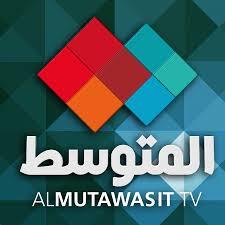 ���� ���� ���� �������� Al Mutawasit TV ���� ������� ��������� ������� ��� ���� ������