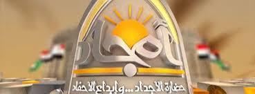 احدث تردد قناة أمجاد AMJAD TV الفضائيه الاسلاميه