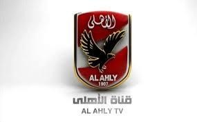 ���� ���� ���� ������ Al Ahly TV ��������