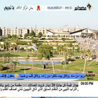 احدث تردد قناة ليبيا مكمداس Libya MCMDS احدث الاخبار عن ليبيا فى الشريط الاخبارى
