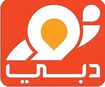 احدث تردد قناة نور دبي NOOR DUBAI قنوات الامارات