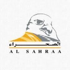 ���� ���� ���� ������� Al Sahraa ����� ��������