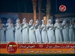 احدث تردد قناة الصحراء Al Sahraa 2 قناة الفن الشعبى السعودى