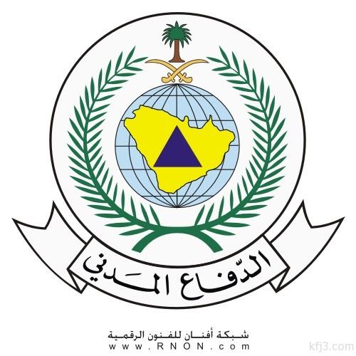 الدفاع المدني ينفي إشاعة إطلاق صافرات الإنذار بالخفجي