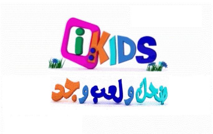 ���� ���� ���� �� ���� IKids ������� ����� ������� ��������