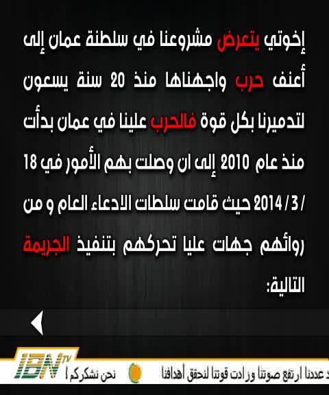احدث تردد قناة اى بى ان IBN TV اغانى تدعو للسلام والانسانيه بين الشعوب العربية المصرية والسعودية