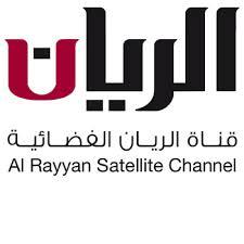 ���� ���� ���� ������ AL Rayyan HD ������� ������� �������